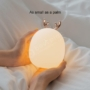 Kép 1/8 - Baseus Home szarvas agancsos beltéri éjszakai LED lámpa, fehér